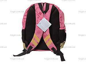 Рюкзак Winx, мягкая спинка, WXBB-UT1-988M, фото