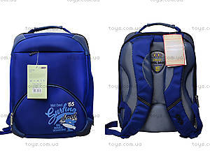 Рюкзак Zibi Blue с отделом для ноутбука, ZB14.0022BL