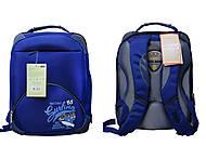 Рюкзак Zibi Blue с отделом для ноутбука, ZB14.0022BL, фото