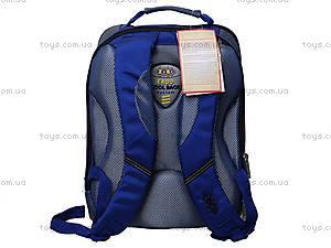 Рюкзак Zibi Blue с отделом для ноутбука, ZB14.0022BL, отзывы