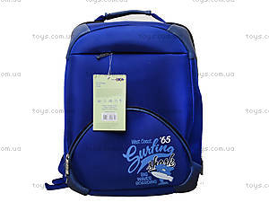 Рюкзак Zibi Blue с отделом для ноутбука, ZB14.0022BL, цена