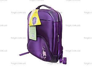 Рюкзак Zibi Violet с отделом для ноутбука, ZB14.0020VL, купить