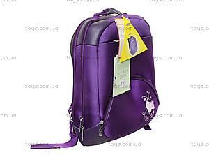 Рюкзак Zibi Violet с отделом для ноутбука, ZB14.0020VL, отзывы