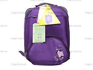 Рюкзак Zibi Violet с отделом для ноутбука, ZB14.0020VL, цена