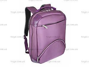 Рюкзак  с отделением для ноутбука Violet, ZB14.0020VL