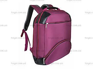 Рюкзак с отделением для ноутбука Bordo, ZB14.0021BD
