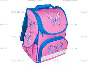 Школьный рюкзак Flora, ZB14.0100FL