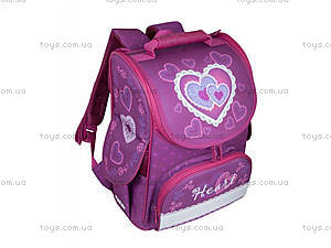 Школьный рюкзак Heart, ZB14.0101HT