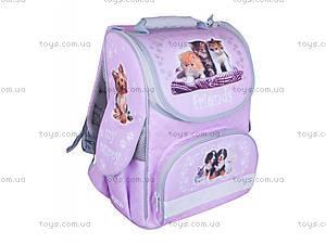Школьный рюкзак Friends, ZB14.0102FR