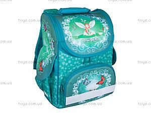 Школьный рюкзак Miracle, ZB14.0103MR