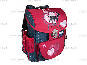Школьный рюкзак Cute, ZB14.0108CT