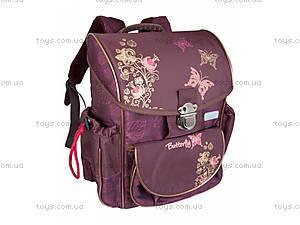 Школьный рюкзак Butterfly, ZB14.0109BF