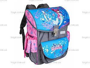 Школьный рюкзак Sea Beauty, ZB14.0110SB