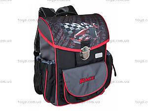 Школьный рюкзак Race, ZB14.0112RC