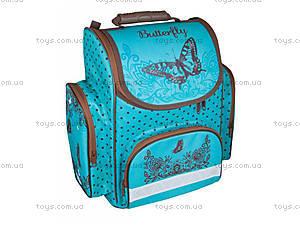 Школьный рюкзак для детей Butterfly, ZB14.0115BF