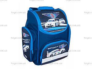 Школьный рюкзак Sport Car, ZB14.0117SC