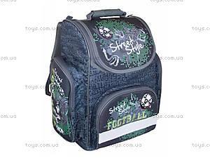 Рюкзак школьный Football, ZB14.0118FB