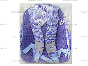 Рюкзак «Золушка», мягкая спинка, PRAB-MT1-977, фото