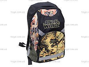 Рюкзак «Звездные войны», спинка поролоновая, SWAB-UT1-7068, цена