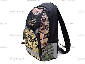 Рюкзак «Звездные войны», спинка поролоновая, SWAB-UT1-7068, игрушки