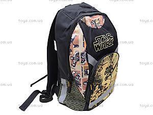 Рюкзак «Звездные войны», спинка поролоновая, SWAB-UT1-7068, детские игрушки
