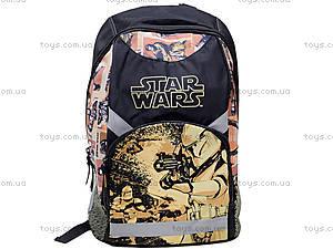 Рюкзак «Звездные войны», спинка поролоновая, SWAB-UT1-7068