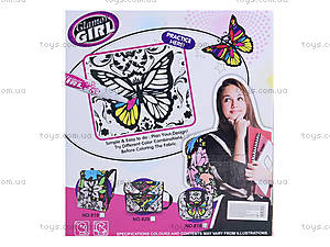 Набор для творчества «Стильный рюкзак», 819, купить