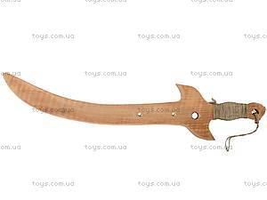 Деревянная сабля для детей «Казацкая», 141-012, цена