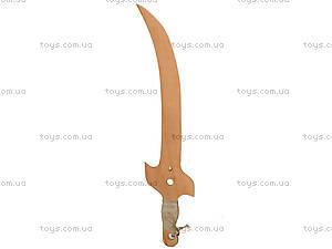 Игрушечная деревянная сабля «Казацкая», 141-012у, отзывы