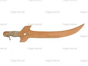 Игрушечная деревянная сабля «Казацкая», 141-012у, магазин игрушек