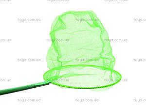 Игрушечный сачок для детей, BT-BN-0004, купить