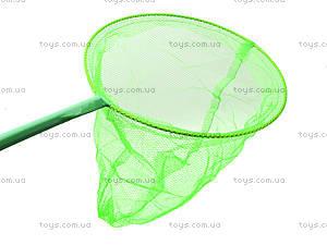 Игрушечный сачок для детей, BT-BN-0004, цена