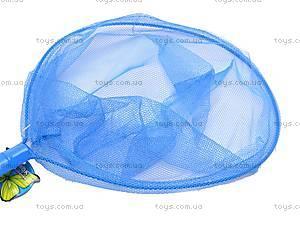 Сачок детский для бабочек, M0063, отзывы