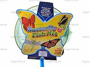 Сачок для бабочек, детский, 207, фото