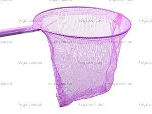 Сачок для детей, розовый, H2-24589-21, цена