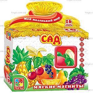 Мягкие магниты «Сад», VT1504-03, купить