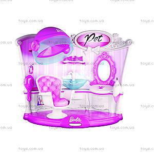 Салон для красоты для питомцев Barbie, BBPS1, фото