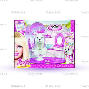 Салон для красоты для питомцев Barbie, BBPS1, цена