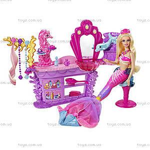 Салон красоты Барби «Принцесса жемчужин», BHM95, купить
