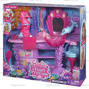 Салон красоты Барби «Принцесса жемчужин», BHM95