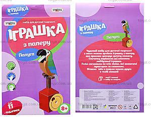 Игрушка из бумаги «Папугаи», 202-03