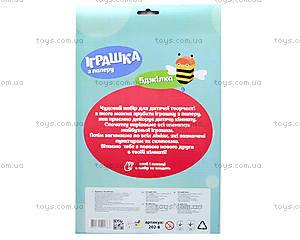 Игрушка из бумаги «Пчелка», 202-08, фото