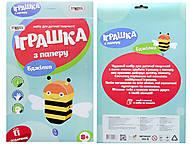 Игрушка из бумаги «Пчелка», 202-08, отзывы
