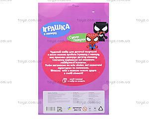 Игрушка из бумаги «Супер пауки», 202-14, фото