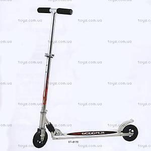 Самокат 2–х колесный Scooter Racing, 11075