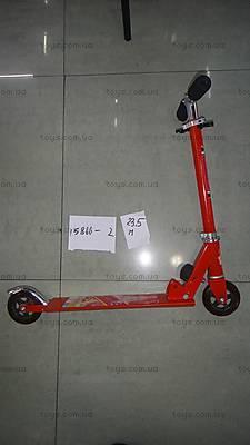 Самокат 2–х колесный Toys, 011