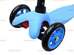 Самокат 3-колесный для детей, 15866-213, фото