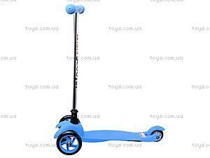 Самокат 3-колесный для детей, 15866-213, игрушки