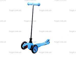 Самокат 3-колесный для детей, 15866-213, детские игрушки