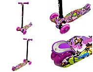 Самокат-кикборд Best Scooter, фиолетовый, 1390, магазин игрушек